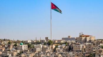 الأردن يصدر سندات يوروبوند بحجم 1.750 مليار دولار