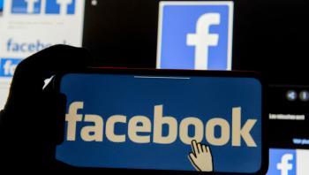 قرار جديد لـفيسبوك يستهدف فترة ما قبل تنصيب بايدن