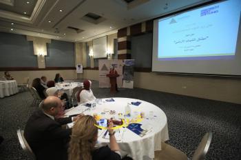 إشهار ميثاق الشباب الأردني وتقرير الشباب والهوية والمواطنة