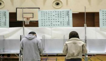 بدء الحملة الانتخابية باليابان ..  والحزب الحاكم أمام اختبار جديد