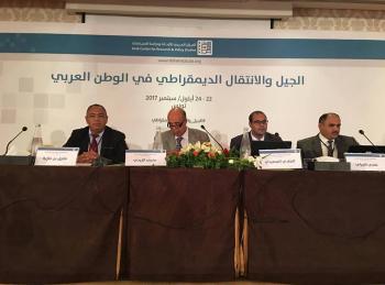 افتتاح مؤتمر  الجيل والانتقال الديمقراطي في الوطن العربي