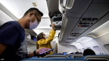 تغريم مسافرين رفضوا ارتداء كمامات بآلاف الدولارات في أمريكا