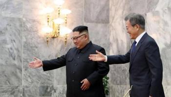 مقتل كوري جنوبي برصاص بيونغيانغ والزعيم يأسف