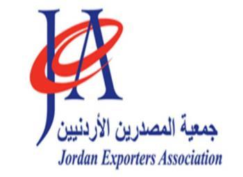 الخضري رئيسا لجمعية المصدرين الأردنيين