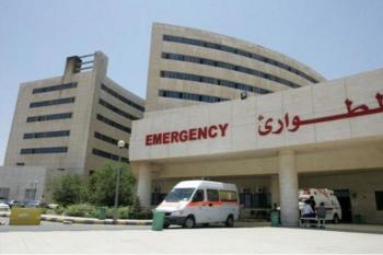 اعلان توظيف صادر عن مستشفى الامير حمزة