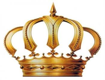 ارادات ملكية بالوريكات والحباشنة والقضاة