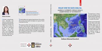 صدور كتاب التنافس على بحر الصين الجنوبي للباحثة الزواهرة