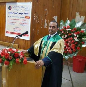 القاضي محمد موسى البخيت ..  مبارك الدكتوراه