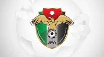 اتحاد كرة القدم يعلن أجندة نشاطاته للموسم المقبل