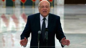 ميقاتي: تعليق التحقيقات في قضية مرفأ بيروت أمر قضائي