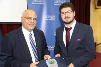 تكريم الطلبة المتفوقين في جامعة الزرقاء