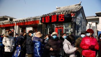 الصين تؤكد تفشي مرض جديد