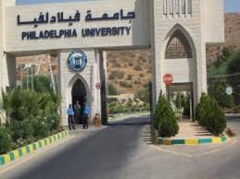 الدكتور التميمي يزور جامعة فيلادلفيا