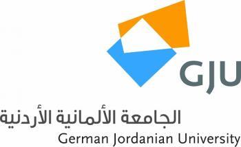مطلوب تقديم استشارات قانونية للجامعة الالمانية
