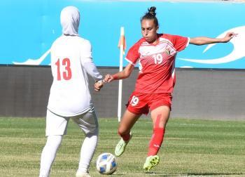 المنتخب الوطني للسيدات يخسر امام إيران ويفقد فرصة التأهل لكأس آسيا