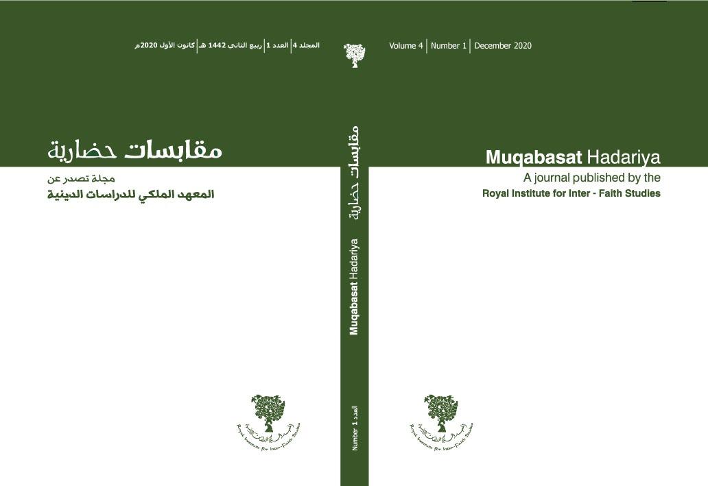 المعهد الملكي للدراسات الدينية يصدر عددا جديدا من مجلة مقابسات حضارية