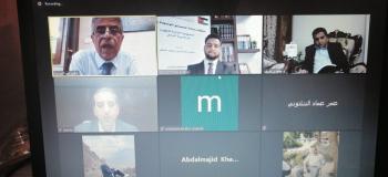 رسالة ماجستير بعد في عمان العربيةحول المسؤولية الجزائية للتهرب من ضريبة الدخل