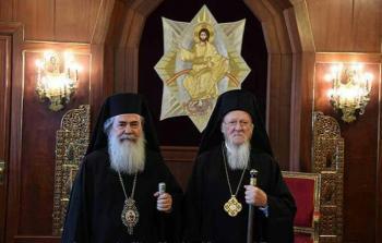 البطريركان برثلماوس وثيوفيلوس يناقشان التطورات في القدس