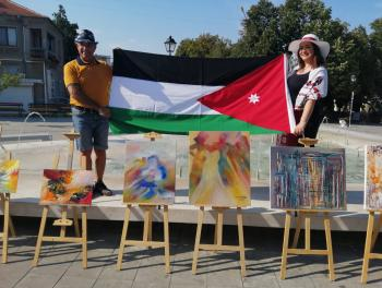 حدادين والتميمي يشاركان بالسمبوزيوم الدولي للفن التشكيلي في بلغاريا