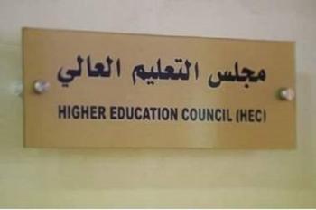 التعليم العالي: امتحانات منتصف الفصل عن بعد والنهائية بالجامعات