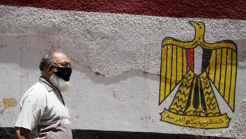 مصر ..  الفصل من الوظيفة لمن يثبت تعاطيه المخدرات