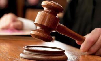 رفض تكفيل ذوي نائب سابق اوقفوا بتهمة شراء اصوات