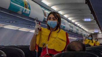 في زمن الجائحة ..  ما هي أكثر رحلات الطيران المستخدمة؟