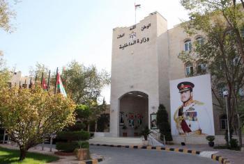 تشكيلات إدارية في وزارة الداخلية (اسماء)