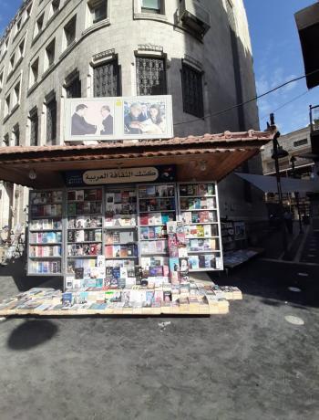 محطة  وقود  ابو  علي  الثقافية  تشكو