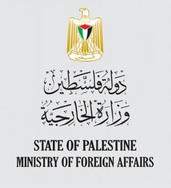 عمون تنفرد بنشر وثائق لـ الخارجية الفلسطينية حول قرار اليونسكو