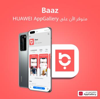 محتوى عربي ملهم على منصة Baaz المتاحة عبر متجر AppGallery