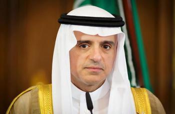 السعودية تعلن عن استضافة القمة العربية القادمة