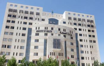 مدعوون للمقابلات الشخصية في وزارة الصحة (اسماء)
