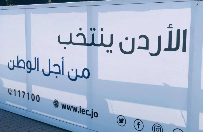 رصد 17 مخالفة دعائية في دائرة بدو الشمال