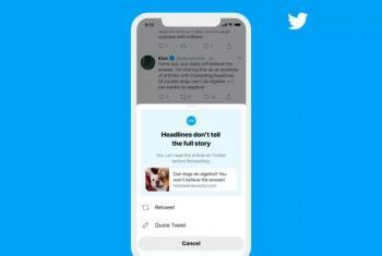 تويتر تعتزم إتاحة ميزة جديدة لجميع المستخدمين