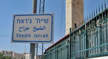 مستوطنون يعتدون على أهالي الشيخ جراح