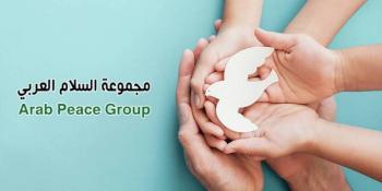 مجموعة السلام العربي تدعو لوأد الفتنة في لبنان