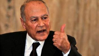 ابو الغيط: نثق في قدرة الأردن على تنظيم قمة عربية ناجحة