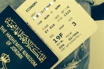 30 أردنياً استعادوا الجنسية منذ بداية 2017