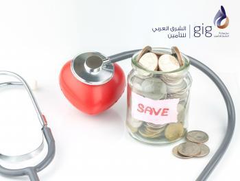 التأمين الطبي داخل المستشفى مع gig | الشرق العربي للتأمين