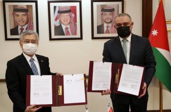 4.8 مليون دولار من اليابان لتعزيز الحماية الامنية في المناطق الحدودية