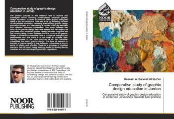صدور كتاب دراسة مقارنة في تعليم تصميم الجرافيك في الأردن