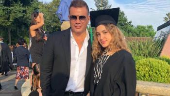 ابنة عمرو دياب تبحث عن مدرب رقص!