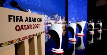 قطر ..  بدء بيع تذاكر كاس العرب 2021