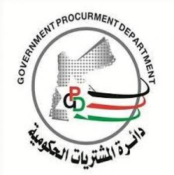 المشتريات الحكومية تسدد 47 مليون دينار لصالح شركات ومستودعات الادوية