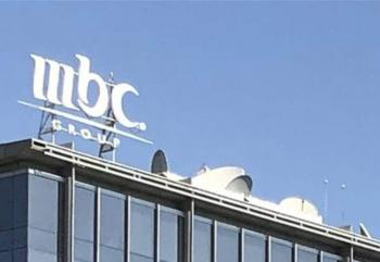 (mbc)تغلق مكاتبها في لبنان نهائيا