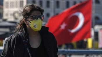 تركيا: 19 وفاة و1192 إصابة جديدة بكورونا