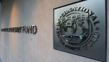 مصر تتوقع الحصول على 1.6 مليار دولار ضمن قرض من صندوق النقد الدولي