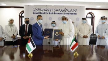 85.5 مليون دولار للأردن من الصندوق الكويتي
