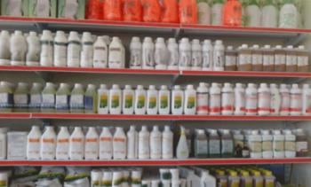 مطلوب توريد علاجات و مبيدات بيطرية لوزارة الزراعة